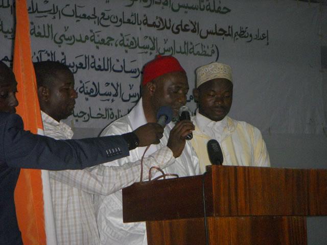 Création d'une direction nationale pour les écoles islamiques en Côte d'Ivoire (DINECI)